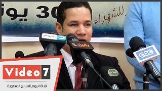 """""""تنسيقية 30 يونيو"""": خطوات قانونية لمنع قيادات """"الوطنى"""" من خوض الانتخابات"""