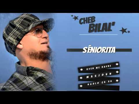 Cheb Bilal - Ya Rabi Sabarni