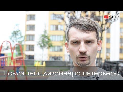 Работа в новомосковске 68 свежих вакансий в новомосковске
