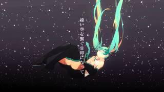 【初音ミク / Hatsune Miku】 ヒトリトラベル 【オリジナル / Original】