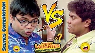 Johnny Lever Comedy Scenes - Rajpal Yadav  Comedy Scenes - 3 - Comedy Laughter Championship