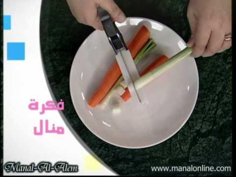 أداة تقطيع الخضروات - منال العالم