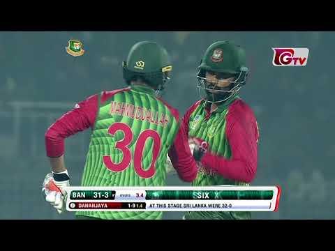 Bangladesh vs Sri Lanka Highlights | 2nd T20 | 2018
