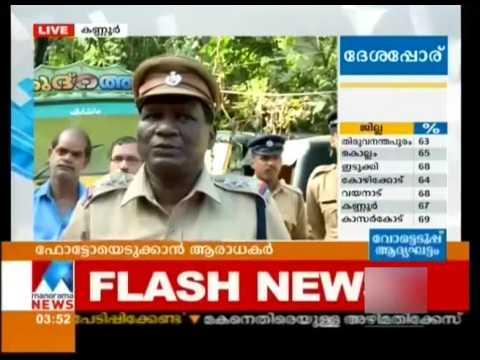 IM Vijayan On Election Duty in Mayyil Police Station, Kannur | News Videos |  Manorama Online