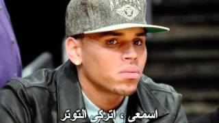 Kid Ink ft  Chris Brown  Show Me  مترجم عربى