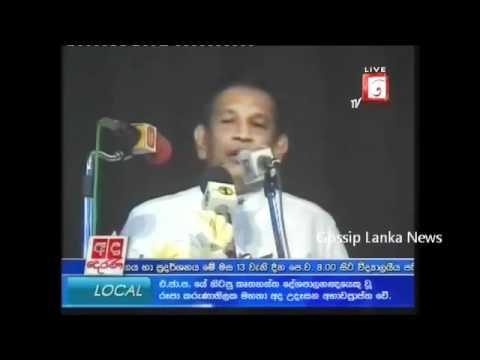 Gossip Lanka News  Rajitha Spoke Against Duminda
