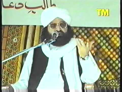 Pir Syed Naseer Udin Naseer In Kalu-khurd (attock) 1.wmv video