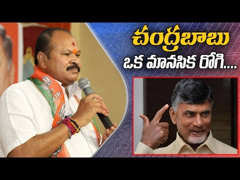 BJP Chief Kanna Laxminarayana Holds Press Meet over Congress TDP Alliance | ABN Telugu