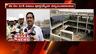 Minister Narayana inspects AP High Court construction works