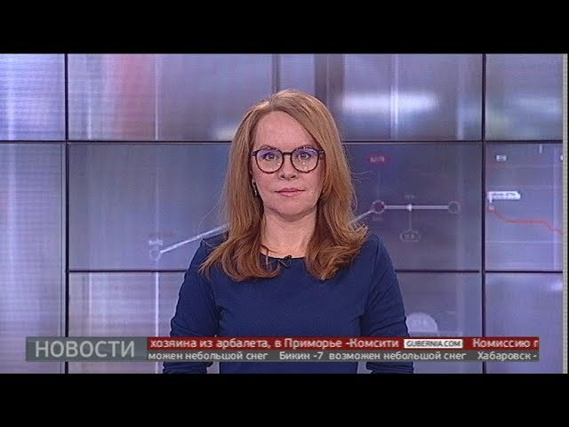 Новости экономики.   21/01/2020. GuberniaTV