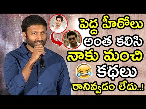 Gopichand Super Speech About His Floop Movies At Pantham Trailer Launch || Mehreen Kaur || NSE