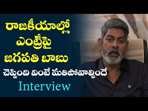 Jagapathi Babu Responds On His Political Entry |  Exclusive Interview | Film Jalsa