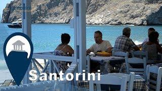 Santorini | Kamari Village