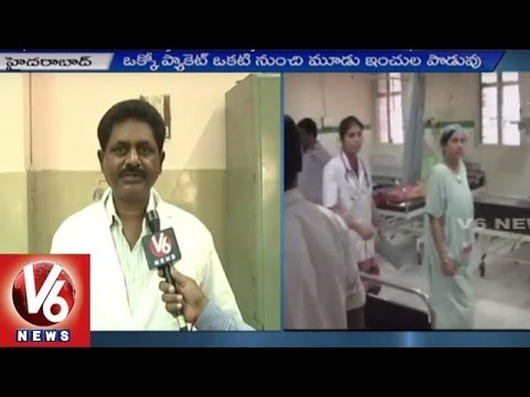 Osmania Hospital Doctors removed 24 Drug Pellets from South African Women Body | Drug Mule | V6News