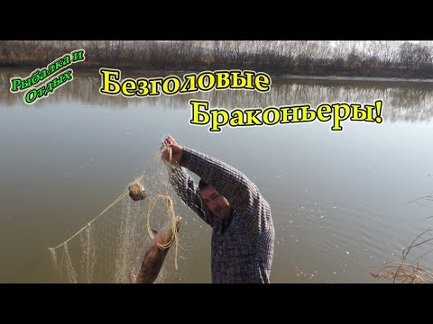 Отжали на Рыбалке Браконьерскую Сеть! Рыбалка на Речке Суйфун! Краснопёрка.
