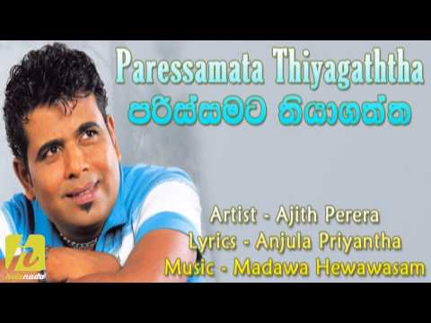 Paressamata Thiyagaththa (sinhala Mp3) - Ajith Perera From Www.helanada video