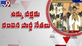 MPs Murali Mohan, Maganti support CM Ramesh deeksha in Anantapur