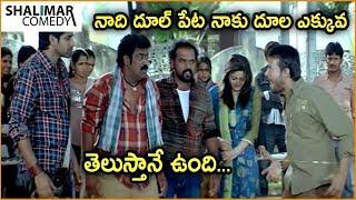Comedy Stars Episode 199   Non Stop Jabardasth Comedy Scenes Back To Back   Telugu Best Comedy Scene