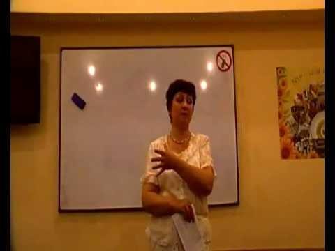 Здоровье суставов и позвоночника 2.