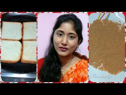 HOW TO MAKE BREADCRUMBS AT HOME|HOMEMADE BREADCRUMBS RECIPE IN TELUGUI #SMARTTELUGUHOUSEWIFE