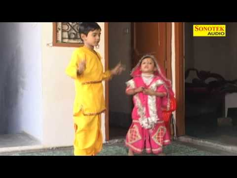 Shanti Bani Kranti 5 P1 Childern Comedy Story video