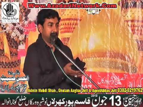 Zakir Aamir Abbas  Mujawar 13 June 2018 Qasimpur Kharalan Noshera Virkan Gujranwala