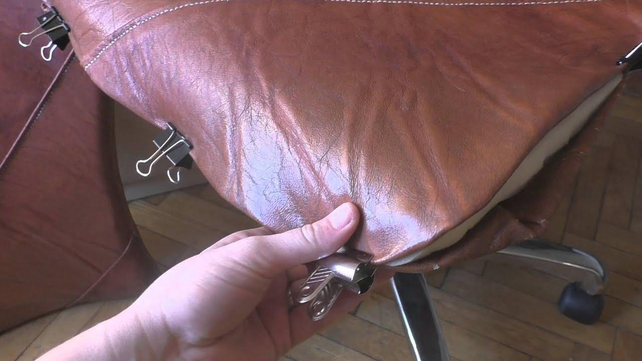 Как перешить компьютерное кресло своими руками