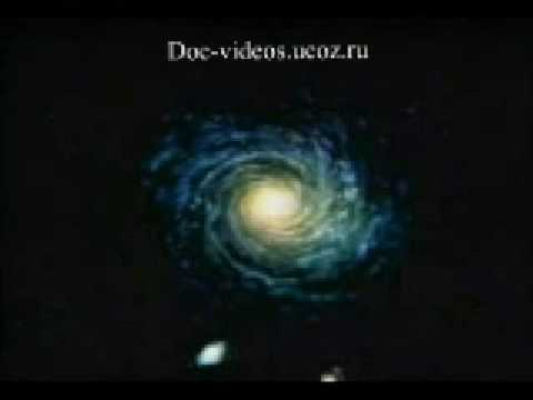путешествие на край вселенной со скоростью света