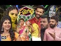 Sarrainollu | ETV Dasara Special Event | 18th October 2018 | Full Episode   | ETV Telugu thumbnail