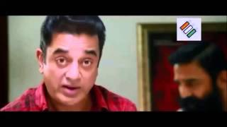 Kamalhaasan's Election Campaign - Tamil