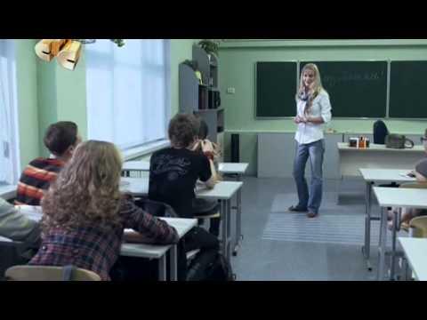 Физика или химия 14 serija iz 20