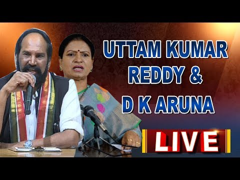 Uttam Kumar Reddy and D.K.Aruna addresses Mahila Garjana Sabha in Quthbullapur