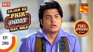 Sajan Re Phir Jhoot Mat Bolo - Ep 286 - Full Episode - 2nd July, 2018
