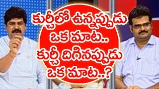 War Of Words Between Addepalli Sridhar And Vishnu Kumar Raju | #PrimeTimeWithMurthy