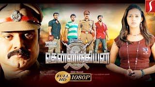 New Release Tamil Full Movie 2018 | தென்னிந்தியன் | Sarathkumar, Nivin Pauly, Bhavana | Full HD