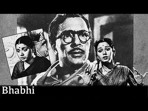 Bhabi 1957, 112 365 Bollywood Centenary Celebrations video