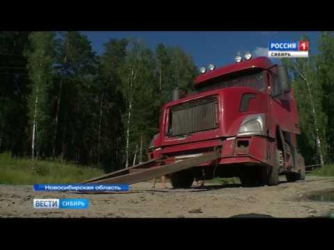 Дальнобойщики из Бурятии больше месяца ночуют на трассе под Новосибирском из-за поломки