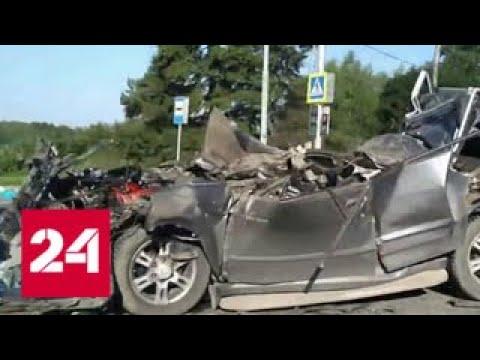 На Ленинградском шоссе легковой автомобиль полностью въехал под грузовик - Россия 24
