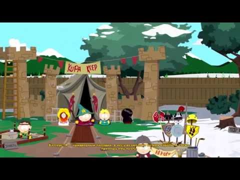 Твой Южный Парк — South Park: The Stick of Truth [HD] [Кэт и Мастер]