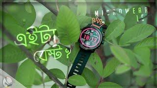 Amazing WATERPROOF Smartwatch | Microwear l5 Unboxing | Best Budget Smartwatch | Cheap Smart Watch