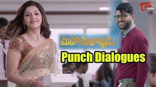 Mahanubhavudu Latest Punch Dialogues | Sharwanand | Mehreen Kaur
