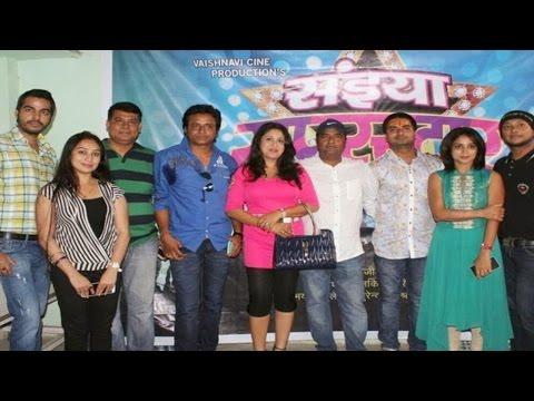 prem qaidi movie mp3 song