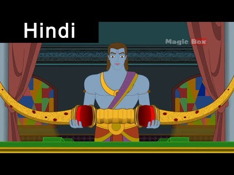 Rama Weds Sita - Ramayanam In Hindi - AnimationCartoon Stories...