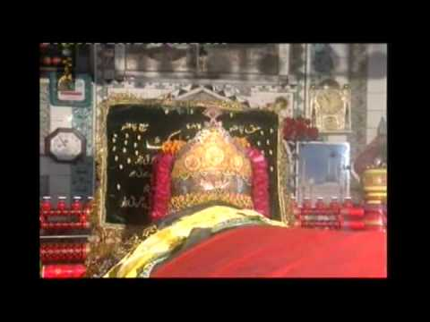 Hazrat  Sultan  Bahu  Introduction (part 1 Of 2) video