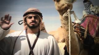 Una storia raccontata dagli Emirati Arabi a Expo 2015: sostenibilità!