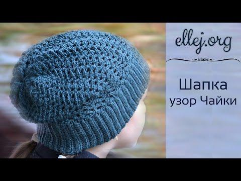 Узоры вязания для шапки бини