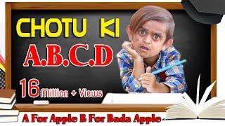 "CHOTU KI ABCD ""होगाई पढाई शुरू || Khandesh Hindi Comedy Video 2018"
