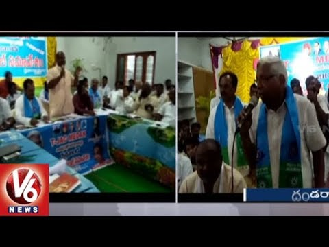 TJAC Round Table Conference, Kodandaram Slams TRS Govt Over Election Promises | V6 News