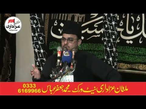 Allama Dr Majid Raza Abdi | 8 Muharram 1439 - 2017 | ImamBargah Shah Yousaf Gardez Multan