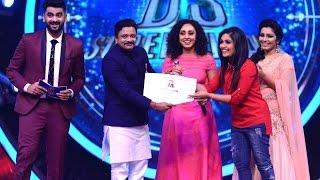 D3 D 4 Dance I Super Finale - Flop award to Prasanna I Mazhavil Manorama